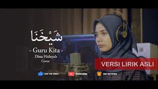 Dina Hidayah - Syaikhona (شَيْخَنَا) | Versi Lengkap