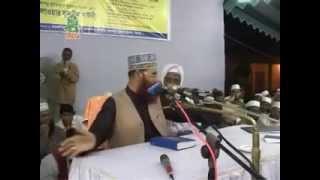 Bangla: Tafseer Mahfil - Delwar Hossain Sayeedi at Bogra 2009 Day-1 [Full]