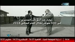 الجدعان   الحلقة الكاملة 16 مارس مع محمد غانم