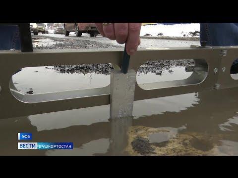 Не по ГОСТу: эксперты измерили глубину ям на одной из самых опасных дорог в Уфе