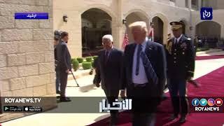 الرئيس الفلسطيني: ترمب اقترح علي كونفدرالية مع الأردن