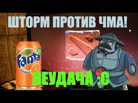 видео: КАТАЮ ЗА ШТОРМА ПРОТИВ ОРАКЛА! [only mid 1vs1]
