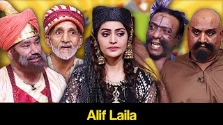 Khabardar Aftab Iqbal 13 April 2017 - Alif Laila - Express News