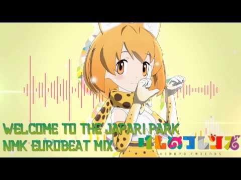 ようこそジャパリパークへ(nmk Eurobeat Mix)【Instrumental】