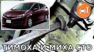 Toyota Wish 4WD 2010 - Замена сальников приводов заднего редуктора