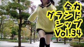 全力グランドシップVol.34【恐竜アイドル】【生田晴香】