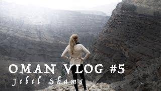Beste Wanderung am Jebel Shams | OMAN VLOG #5