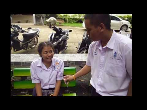 วีดีโอ IS2 เรื่อง การศึกษาเจตคติที่มีต่อครูผู้สอน