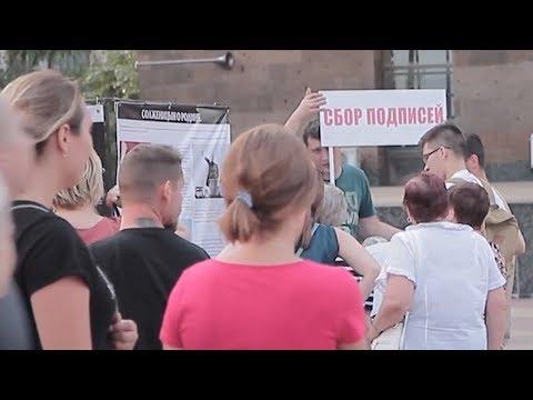 Пикет против агрессивной пропаганды «солженицынства» в Ростове-на-Дону. 28 июля 2018 года