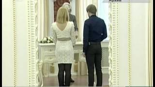 Развод ударит по карману  В области вырастут госпошлины на расторжение брака