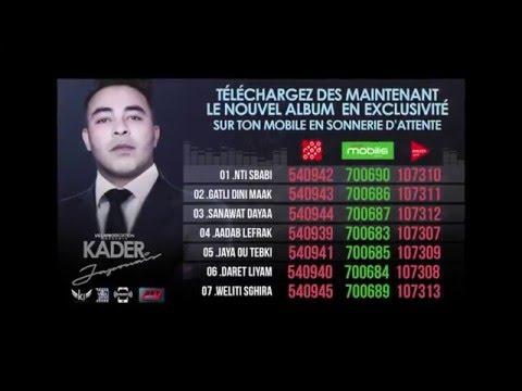Kader Japonais 2016 - Aadab lefrak⎜كادير الجابوني - عداب الفراق Official Audio