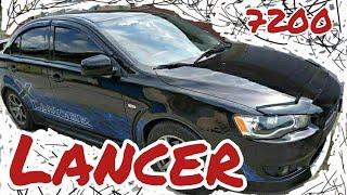 Lancer X за 7200 у.е. Автоподбор Украина #автоподбор #подборавто #автоэксперт