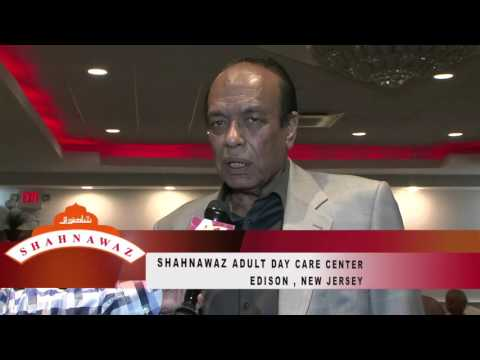 SHAHARNAMA on ATTV - Shahnawaz Adult Day care center, Edison , New Jersey