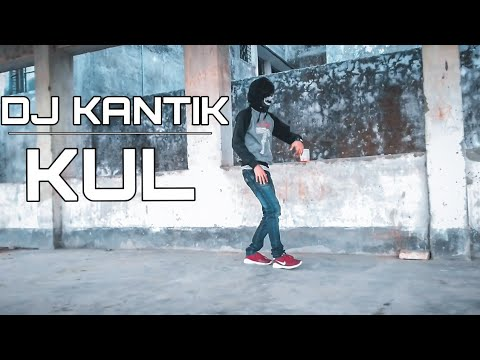 Dj Kantik - Kul (Original Mix) || Freestyle || Dance Cover | By DS Sandy #DjKantikKul #DS #BestDance