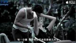 [MV] Dome The Star 8: 眼淚的願望 (Kum A Tit Than Dui Num Tah) (Chinese sub)