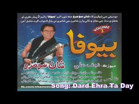 2_Dard Ehra Ta Day (www.shansoomro.com)