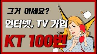 100번 홍보 동영상 1탄