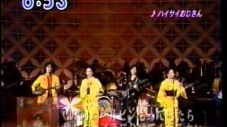 1978.02.11 OA 作詞・作曲 喜納昌吉/編曲 矢野誠.