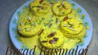 Rasmalai   Ramzan special   iftari series