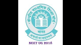 NEET 2018:- 🔥2nd round Result  again (POSTPONED) Big Alert Latest News. 31 july.know full