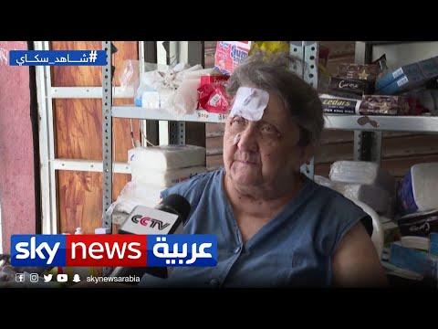 منظمة الصحة العالمية: النظام الصحي في لبنان يواجه مشكلة خطيرة  - 16:01-2020 / 8 / 7