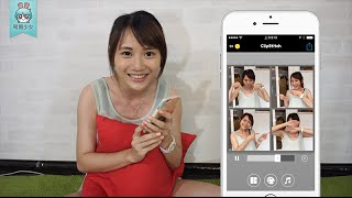 三款影像App讓你愛上用手機拍影片♥ [App篇]