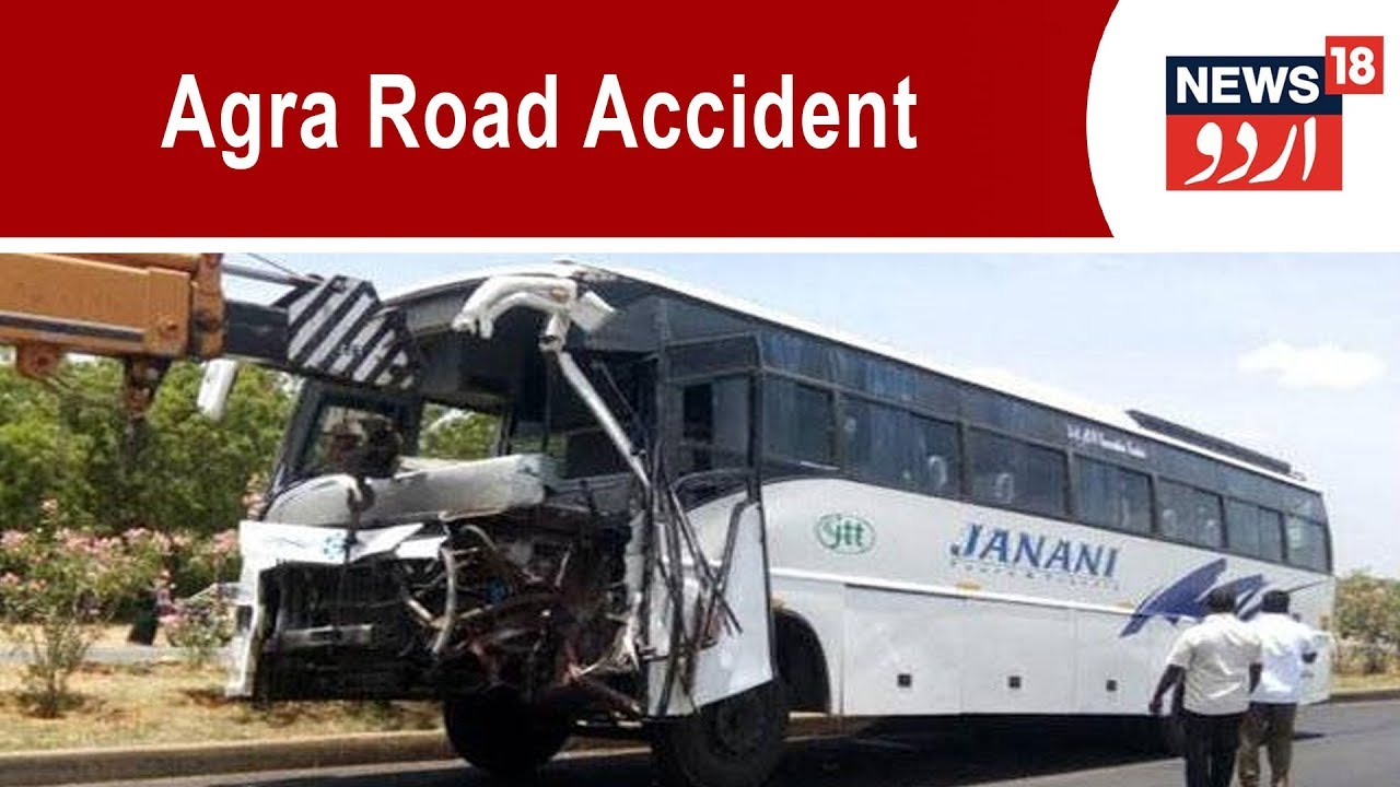 Agra Road Accident: Bus Collides With Truck On Lucknow Expressway, 5 People  Dead 50 Others Injured