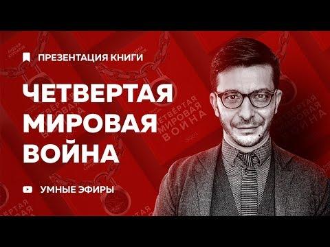 Андрей Курпатов -