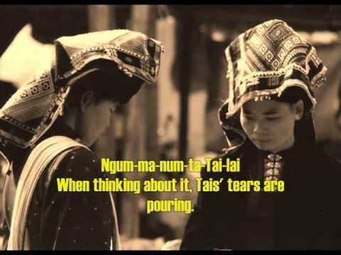 Tai Dam Lum Pun with English Subtitle