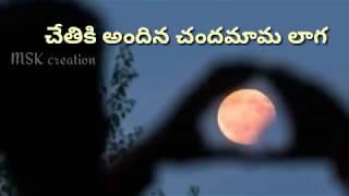 yentha sakkagunnave | rangasthalam movie | song with lyrics|