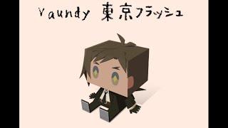 Vaundy[cover]-東京フラッシュ /環右金Tamakiukon