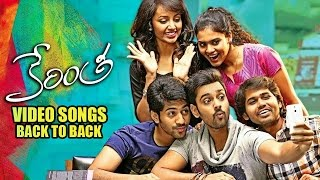 Kerintha Video Songs Back to Back