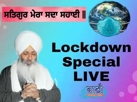 Live-Now-Special-Live-Kirtan-Bhai-Guriqbal-Singh-Ji-Bibi-Kaulan-Ji-From-Amritsar-20-April-2020