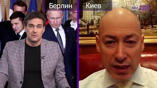 Гордон: Я практически уверен, что Путин приложил руку к созданию проблемы мигрантов в ЕС