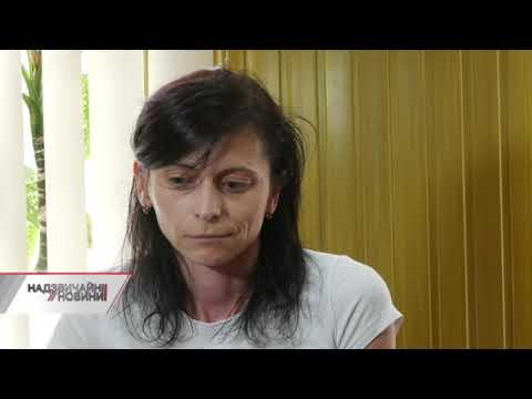 Зґвалтування неповнолітньої колишнім правоохоронцем на Одещині: з'явилися подробиці справи