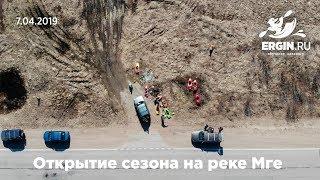 Каякеры Санкт-Петербурга открывают сезон на реке Мге