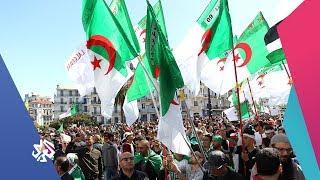 العربي اليوم | الجزائر .. الجمعة العاشرة