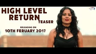High Level Returns  | Vikash Sheoran | Sharmishtha  | Gajender Phogat | Latest Haryanvi Songs 2017