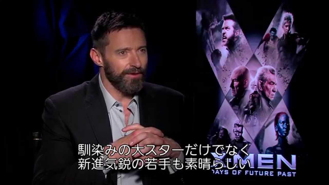独占先行配信】映画『X-MEN:フ...