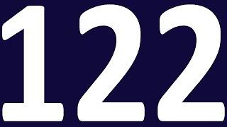 НЕПРАВИЛЬНЫЕ ГЛАГОЛЫ АНГЛИЙСКОГО ЯЗЫКА УРОК 122 АНГЛИЙСКИЙ ЯЗЫК Уроки английского языка