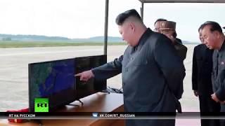 Совбез ООН осудил «крайне провокационный» ракетный пуск КНДР