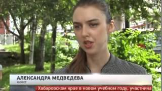 "Группа ""Бесит. Ванино-Совгавань"". Новости. Gubernia TV"