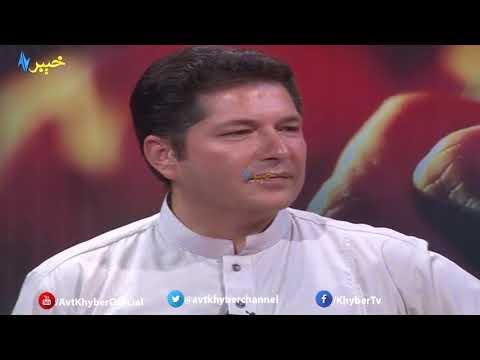 AVT Khyber New Pashto songs |  Shoukat | Naway Rang with Bakhtiar Khattak