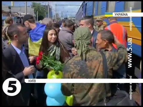 Волонтери та рідні зустріли бійців 72-ї ОМБр