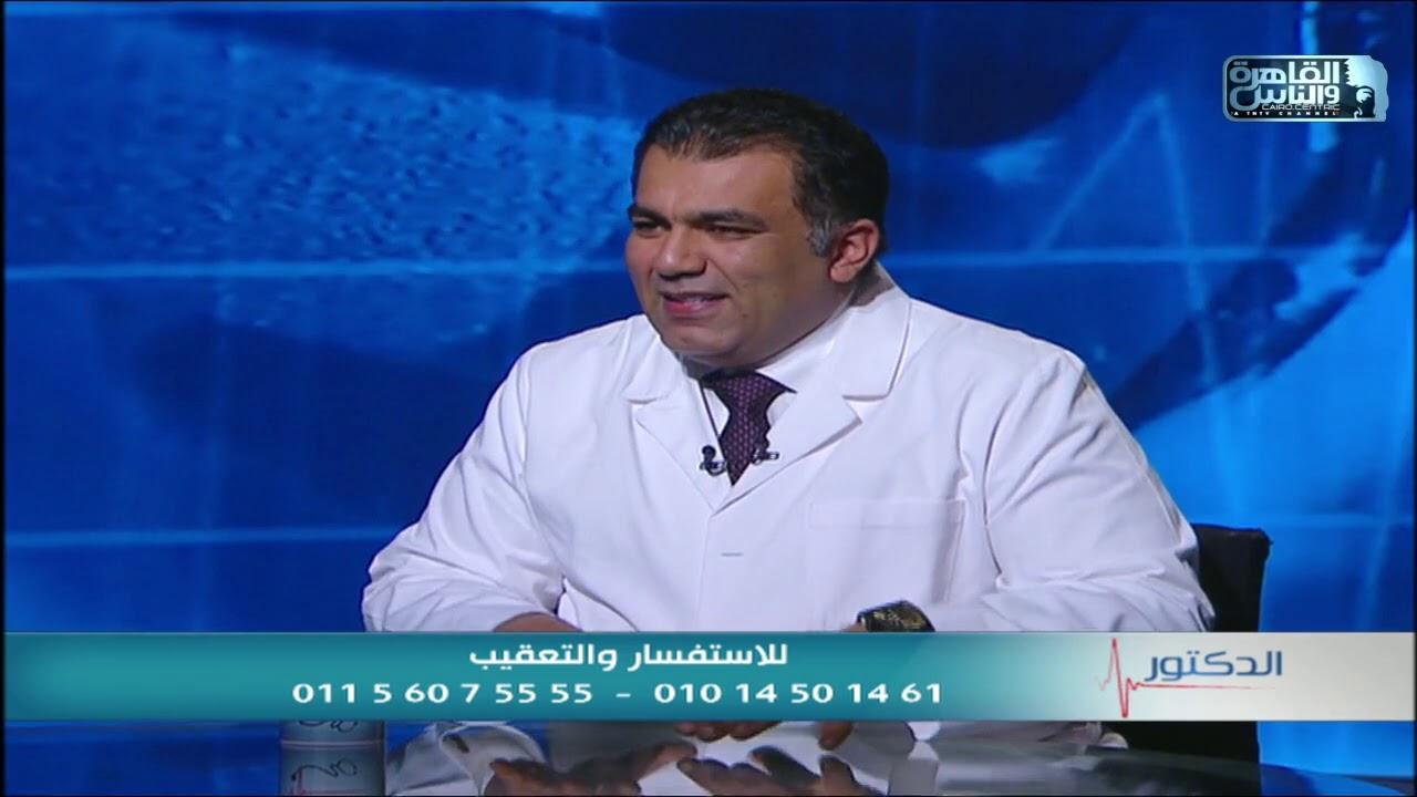 الدكتور   فنيات عمليات التجميل بعد الولادة مع دكتور حاتم السحار