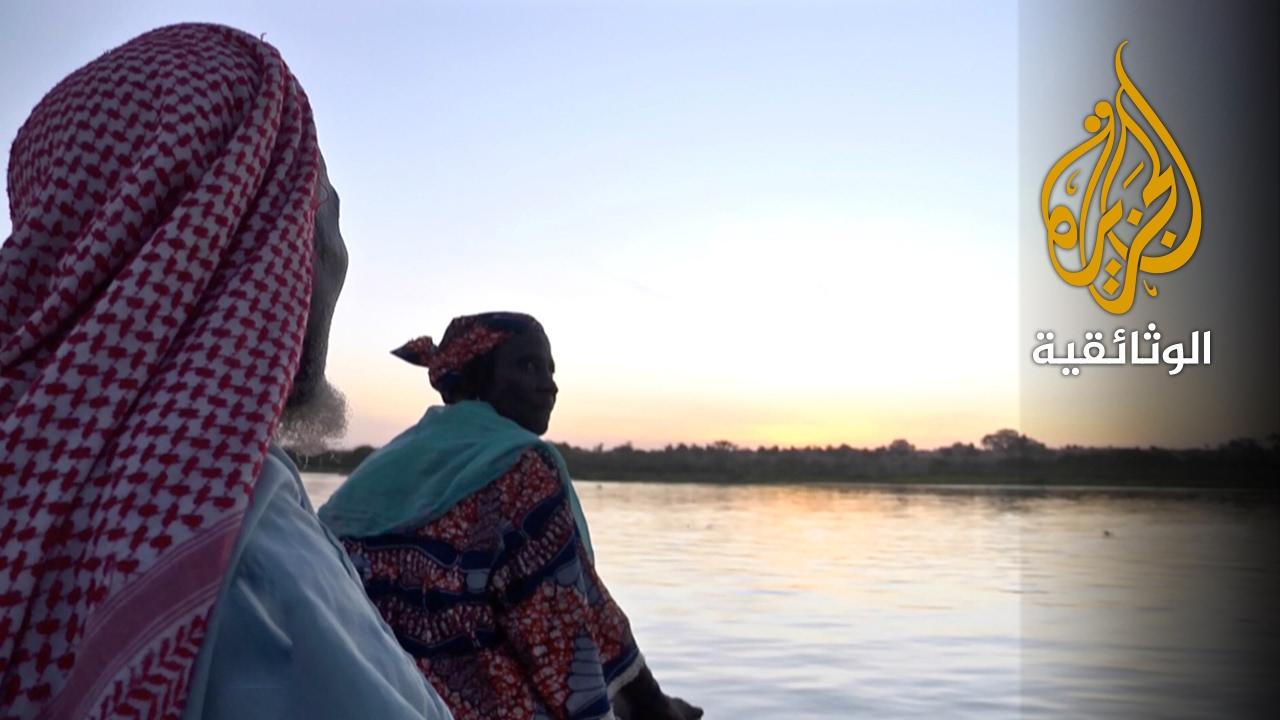 قصص من النيجر - سلسلة على ضفة النهر