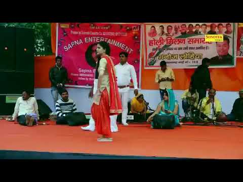 Sapna Choudhary New Song Mai English Medium Padi Hui Hostel Mein Padi Hui