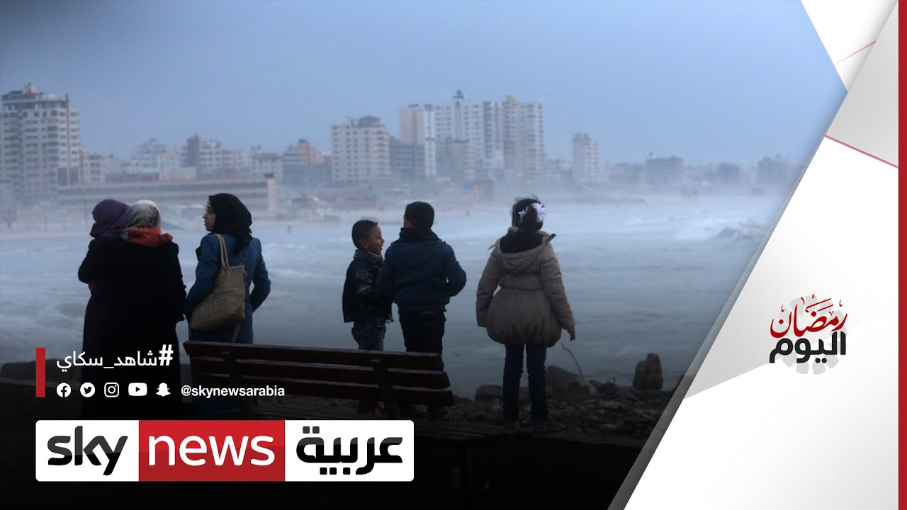 منظمة الصحة العالمية تحذر من زيادة تفشي كورونا في رمضان | #رمضان_اليوم  - نشر قبل 21 ساعة