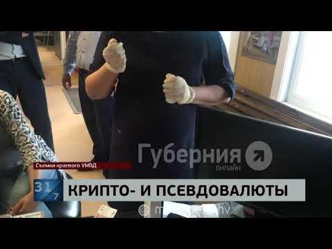Хабаровская мать-одиночка расплачивалась в магазинах фальшивыми купюрами. MestoproTV