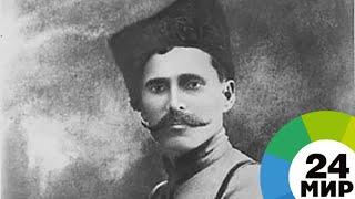 «Страсти по Чапаю»: любовные похождения легендарного Василия Чапаева - МИР 24